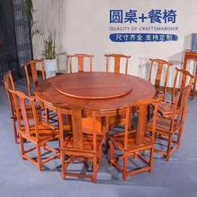 新中式xl木实木餐桌xf动大圆桌椅组合1.8米10的多的位火锅桌