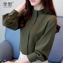 2020春秋装新xl5韩款大码xf衫上衣女立领衬衫百搭长袖雪纺衫