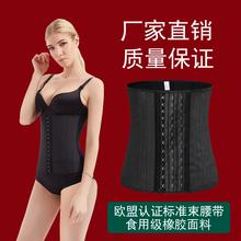 强支撑xm5钢骨卡戴kj透气束腰塑身衣女腰封收腹塑型健身束