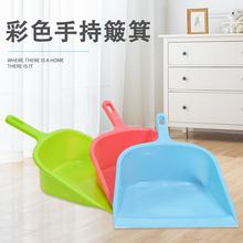 垃圾铲xm扒斗垃圾多cs色塑料灰铲灰斗圾铲(小)扒斗搓子手拿