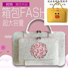 苹果Air联想华硕戴xm7手提电脑cso13.3/14/15.6寸笔记本内胆包