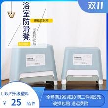 日式(小)xm子家用加厚cs凳浴室洗澡凳换鞋宝宝防滑客厅矮凳