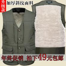 中老年xm绒保暖棉背gf男加毛加厚马甲多口袋坎肩爸爸中年马夹