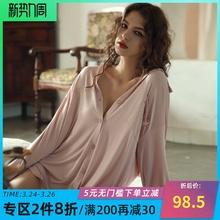 今夕何xm夏季睡裙女fb衬衫裙长式睡衣薄式莫代尔棉空调家居服