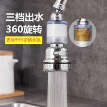 增压水xm头防溅自来fb花洒喷头嘴通用厨房延伸节水神器