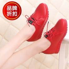 珍妮公xm品牌新式英ww高软底(小)白皮鞋女防滑开车休闲系带单鞋