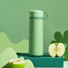 ECOxmEK保温杯fw生316不锈钢简约定制 便携宝宝可爱茶杯水杯子