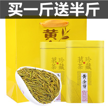 买一斤xm半斤 黄金gl特级2020新茶叶安吉白茶绿茶散装礼盒