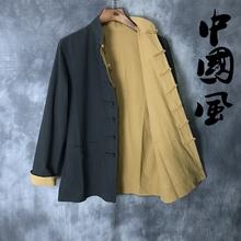 高档春xm唐装男士长gl纯棉双面穿大码休闲中国风男装上衣