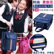 拎书袋xm布防水(小)学gr包宝宝美术袋男中学生补习袋