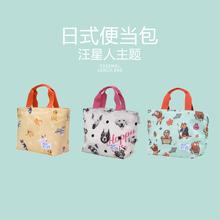 原创日xm保温包便当gr族时尚饭盒袋(小)学生防水手提野餐便当袋