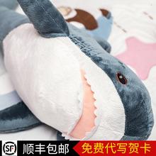 宜家IxmEA鲨鱼布nb绒玩具玩偶抱枕靠垫可爱布偶公仔大白鲨