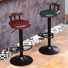 现代简xm家用铁艺高kj台凳酒吧椅美式升降靠背椅子凳子