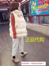 韩国代xm东大门DEkjA宽松百搭面包服羽绒马甲背心坎肩女外套1982