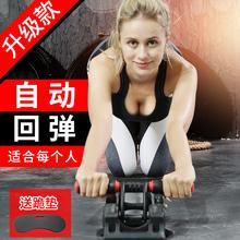 自动回xm家用减肚子rf健身器材男士收腹机滚轮腹肌滑轮