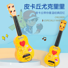 皮卡丘xm童仿真(小)吉zw里里初学者男女孩玩具入门乐器乌克丽丽