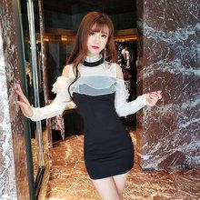 夜店蹦xm女装黑白拼pw洋装(小)礼服名媛短式修身派对包臀连衣裙
