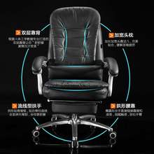新式 xm家用电脑椅pw约办公椅子职员椅真皮老板椅可躺转椅
