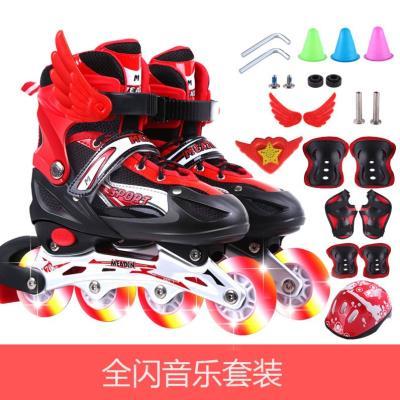 8男女xm宝宝旱冰鞋pw排轮青少年社团花式速滑轮全套套装4专业