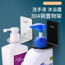 沐浴露xm挂免打孔挂bw水架卫生间洗手液瓶收纳架