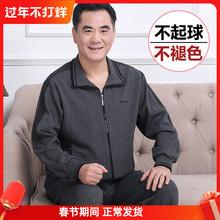 中老年xm运动套装男yw长袖大码纯棉中年休闲爸爸运动服父亲装