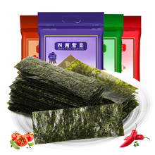 四洲紫xm即食夹心脆yw饭紫菜 多口味零食(小)吃40gX4