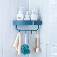 卫生间xm物架壁挂浴x5架免打孔厕所吸壁式吸盘卫浴收纳三角架