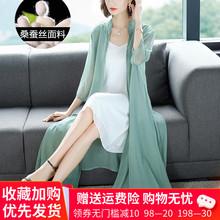真丝防xn衣女超长式op1夏季新式空调衫中国风披肩桑蚕丝外搭开衫