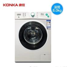 [xndlp]康佳洗衣机家用全自动大容