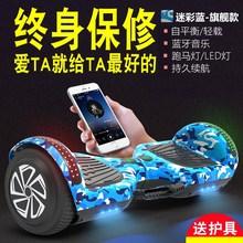 两轮体xn电动扭扭车hg能思维代步车宝宝双轮平衡车6.5寸滑板