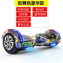 男孩两xn自动平衡车hg能宝宝电动滑板成的代步车宝宝双轮(小)孩
