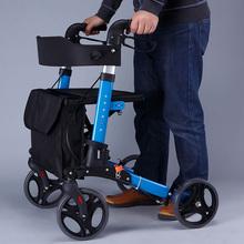 雅德老xn手推车助步hy金带轮带座助行器折叠代步车老年购物车