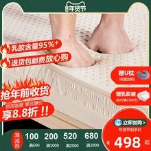 进口天xn橡胶床垫定kd南天然5cm3cm床垫1.8m1.2米