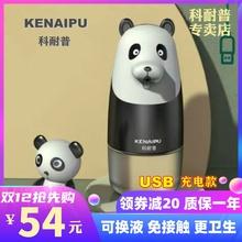 科耐普xn能充电感应kd动宝宝自动皂液器抑菌洗手液