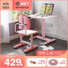 宝宝学xn桌可升降(小)kd桌椅套装家用简约学生写字桌宝宝(小)书桌