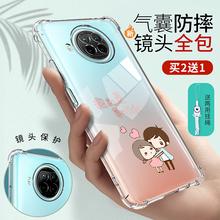 红米notexn3手机壳镜kdedminote9pro防摔女(小)米软硅4G防摔男卡