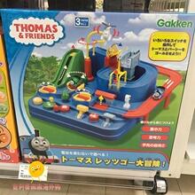 爆式包xn日本托马斯kd套装轨道大冒险豪华款惯性宝宝益智玩具