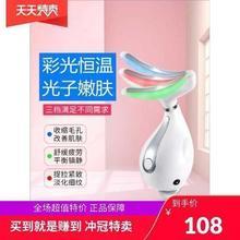 除皱除xn令纹(小)烫斗kd摩仪抬头纹去皱纹仪器海豚美容仪。