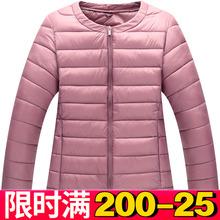 中年中xn年妈妈装贴kd轻薄羽绒棉服内胆 大码女棉衣(小)棉袄外