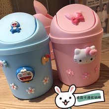 可爱卡xn桌面收纳桶bb粉创意时尚(小)号迷你带盖车载摇盖垃圾桶