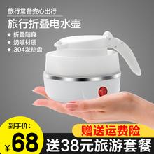 可折叠xn携式旅行热yf你(小)型硅胶烧水壶压缩收纳开水壶