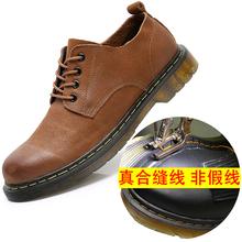 202xn牛筋底缝线my防滑工装鞋马丁鞋系带休闲头层牛皮软皮男鞋