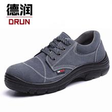 电工绝xn鞋6kv冬rc砸钢包头防刺穿轻便工作鞋透气防臭