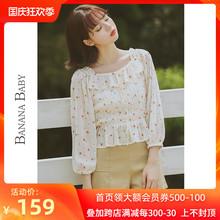 BANxnNA BArc020夏季新式长袖短式荷叶边轻薄碎花雪纺衬衫女上衣