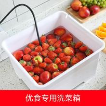 净食机xn01/03rc/05专用定制净化盒洗菜箱
