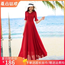 香衣丽xn2020夏rc五分袖长式大摆雪纺连衣裙旅游度假沙滩长裙