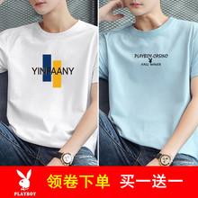 2件装xn花公子短袖rc士2020夏季新式纯棉潮流半袖体恤大码上衣