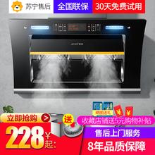 夏新侧xn式家用大吸uk机厨房自动清洗开合排吸油烟机