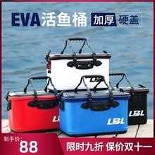 龙宝来xn厚EVA海uk箱多功能垂钓工具盒水箱活饵箱渔具