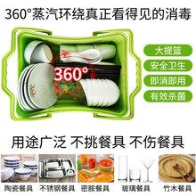 巨仕佳xn用立式蒸汽uk碗筷餐具毛巾高温消毒柜饭店餐厅专用